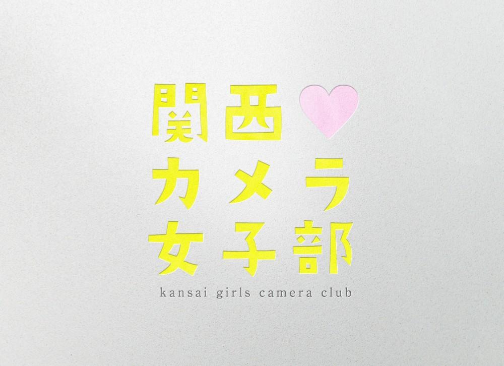 カメラサークルのロゴ