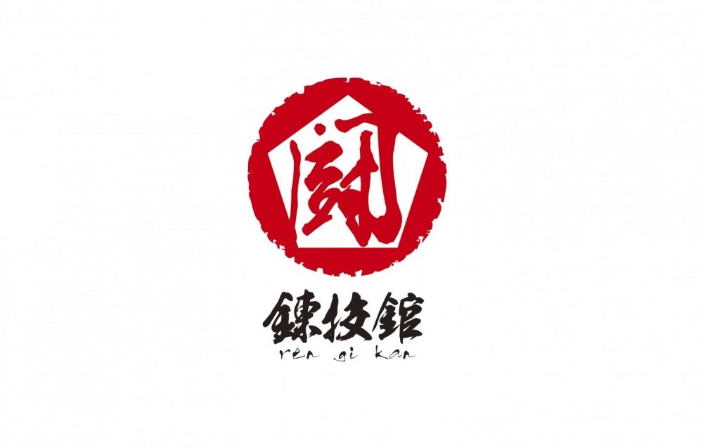 格闘技道場のロゴ2
