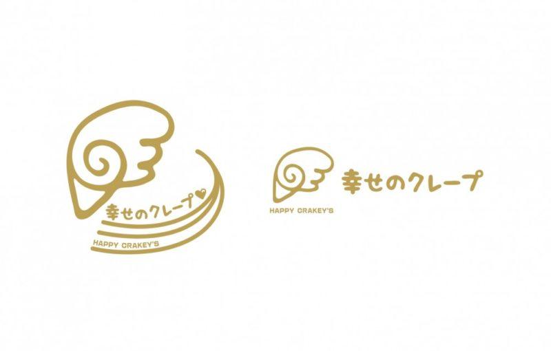 クレープ専門店のロゴ2