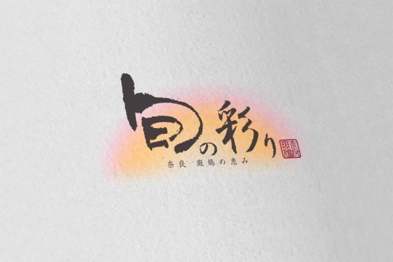 イチゴブランドのロゴ2