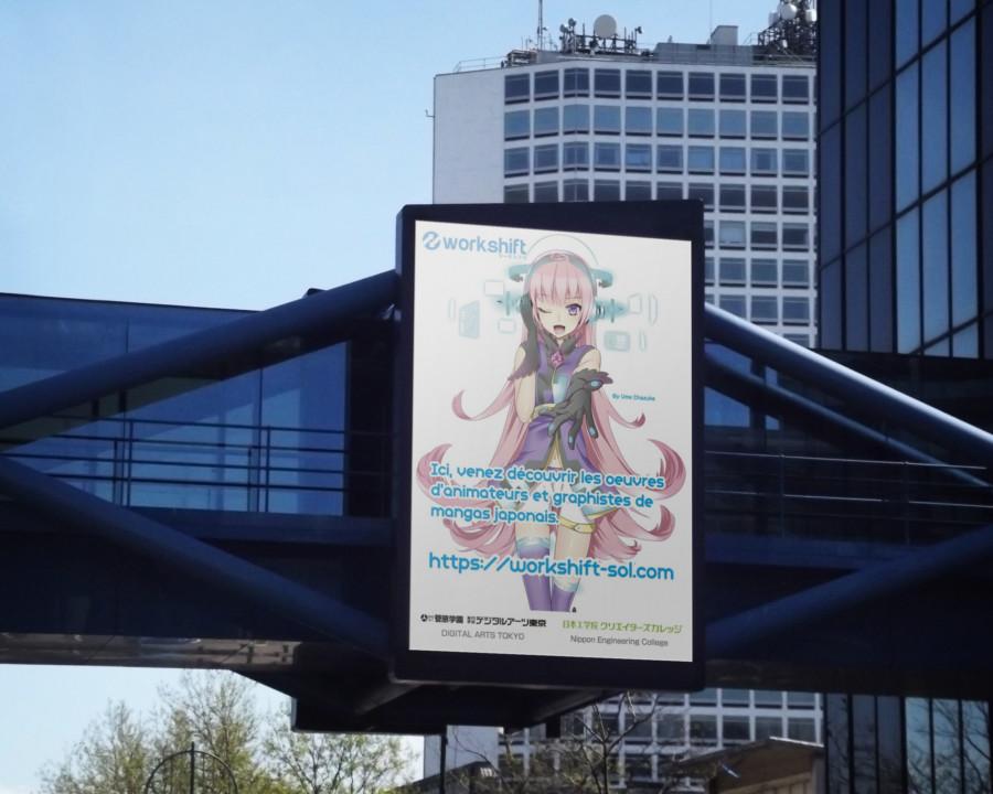 アニメのキャラクターが目をひく展示会ポスターデザイン