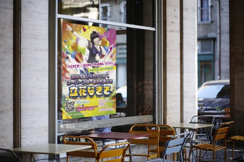 お笑いイベントポスターの掲示イメージ