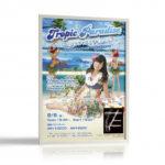 常夏の島のリゾート感が開放的なライブポスターデザインを制作しました。