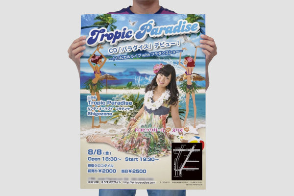 ハワイアンライブのポスター3