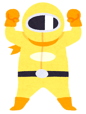 ranger_yellow