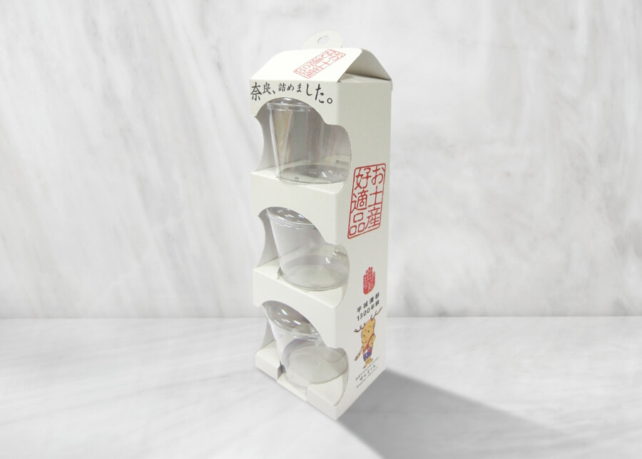 お土産パッケージデザインの作成例
