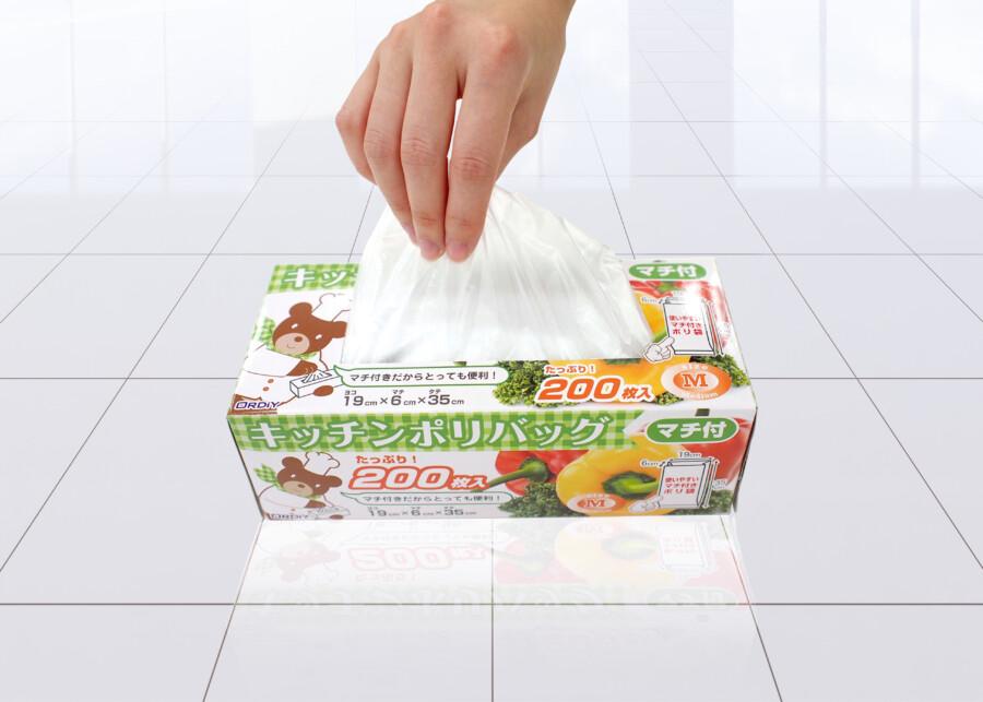 台所用品のパッケージデザイン作成例2