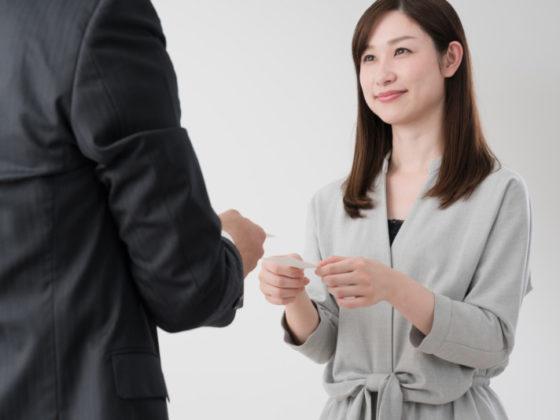 日本の名刺交換