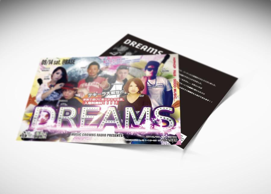 R&B・HIPHOPミュージックイベントのチラシデザイン