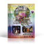 和太鼓バンドのスピリチュアルなチラシデザインを制作しました。