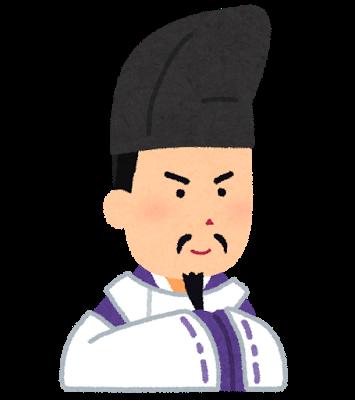 nigaoe_onmyouji