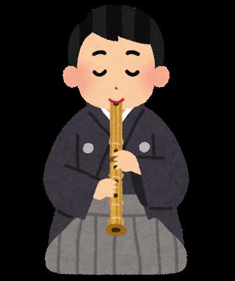 syakuhachi_man