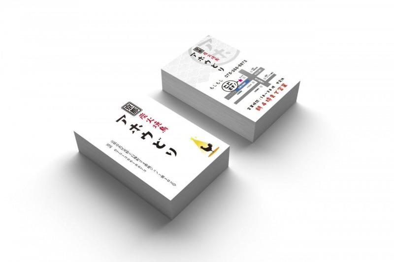 焼鳥店のショップカードデザイン