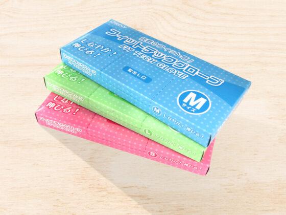 衛生ポリ手袋のパッケージデザイン作成例
