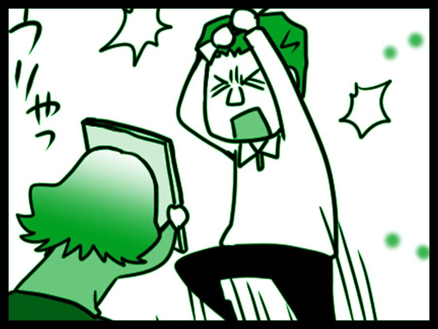 デザイナー漫画〜昼休み(休めない)〜