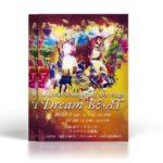 夢の世界のようなミュージカルのチラシデザインを制作しました。