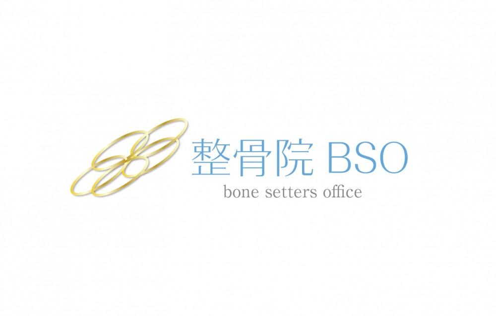 ユニセックスな整骨院のロゴ
