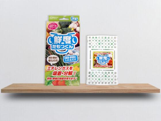 家庭用品の商品パッケージデザイン