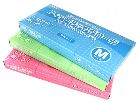 衛生ポリ手袋のパッケージデザイン