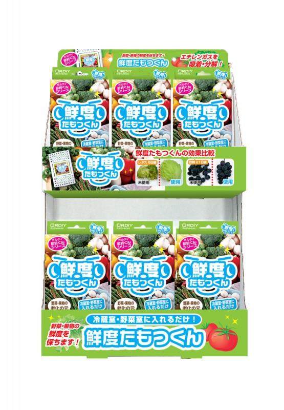 冷蔵庫鮮度保持剤のパッケージデザインセット例