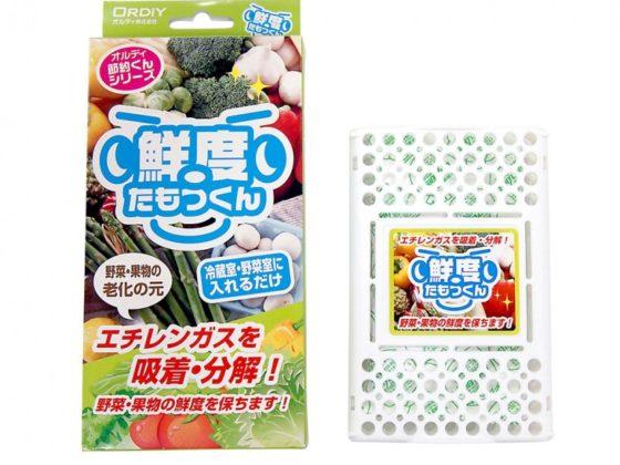 冷蔵庫鮮度保持剤のパッケージデザイン