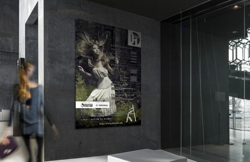 サロン・美容室関連のポスター実積を見る (Click!)