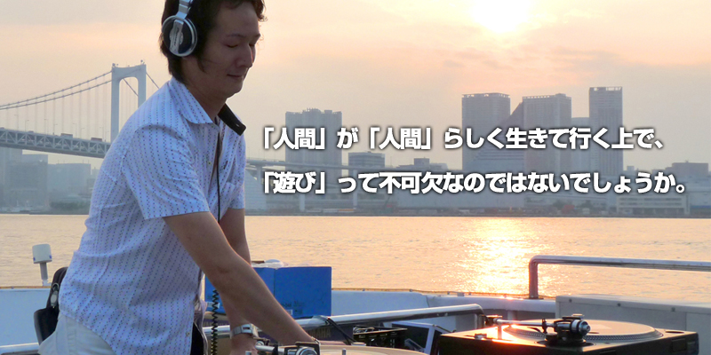DJ RYO-ICHI