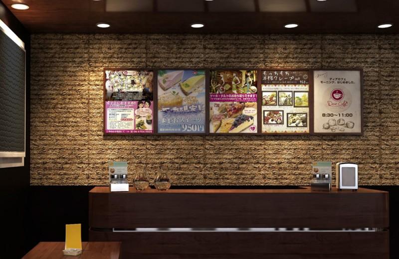 カフェ・飲食店関連のポスター実積を見る (Click!)