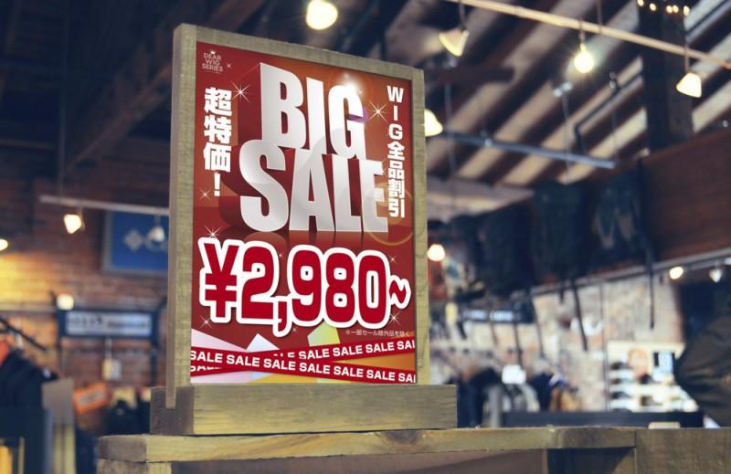 店内・店頭関連のポスター実積を見る (Click!)