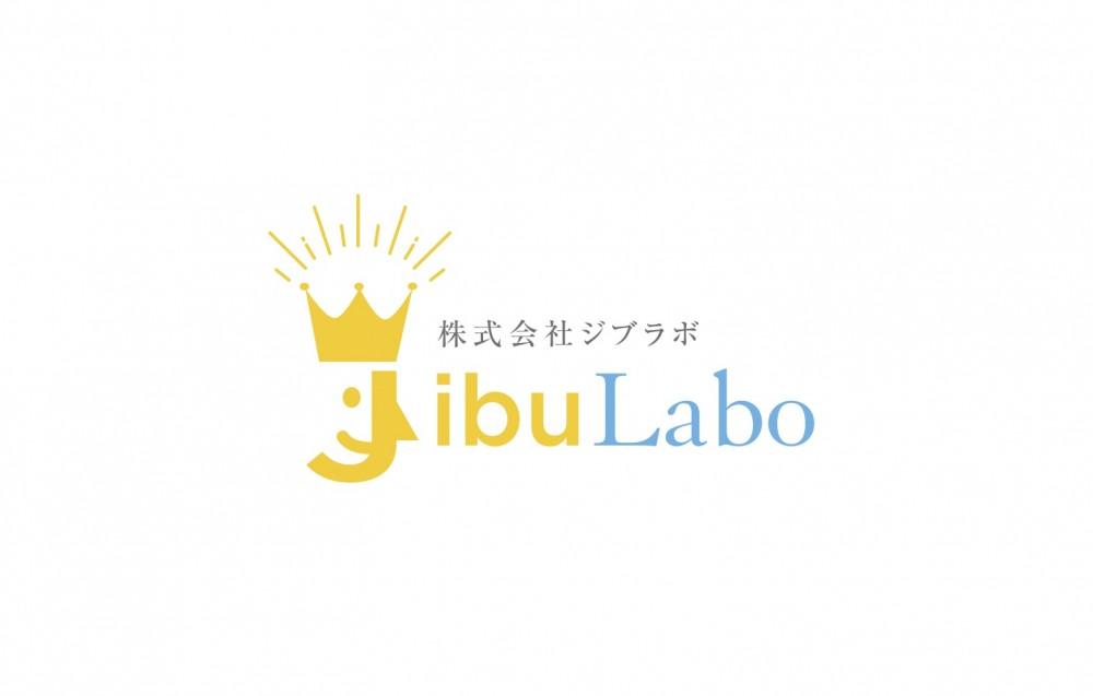 集客コンサル会社のロゴ