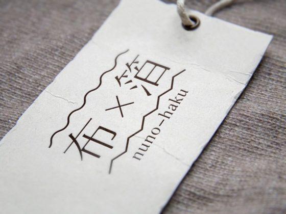 素材ブランドのロゴ2