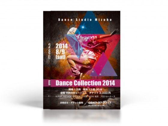 ダンススタジオ主宰イベントのチラシデザイン