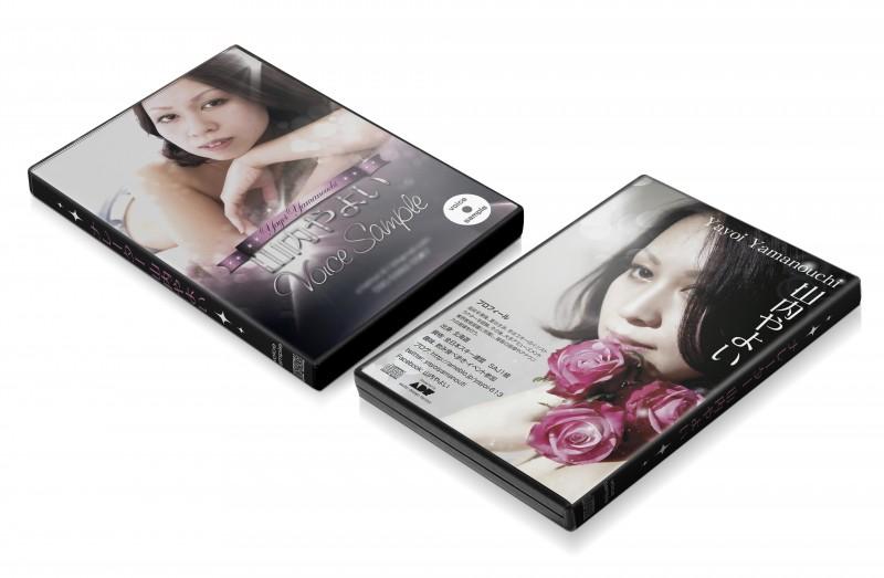 yama_DVDケースデザイン2