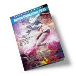 ダンスコンテストの躍動感あるパンフレットデザインを制作しました。