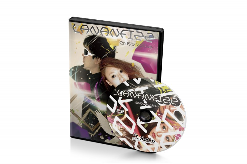 Lanan_DVDケースデザイン1