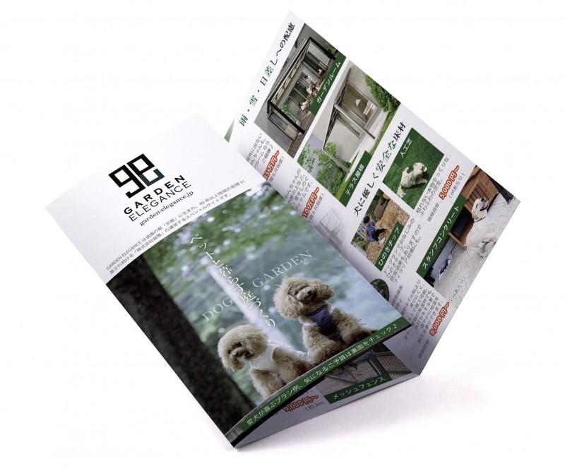 造園会社の三つ折りパンフレットデザイン3