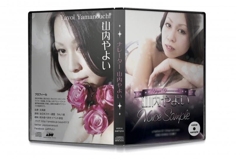 yama_DVDケースデザイン3