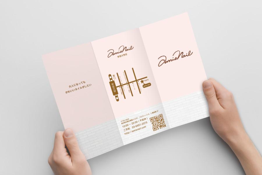 ネイルサロンの三つ折りパンフレットデザイン_表面