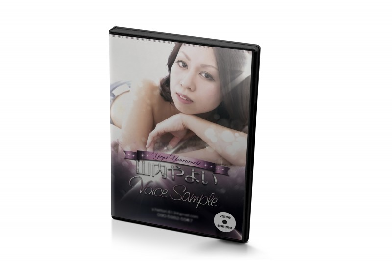 yama_DVDケースデザイン1