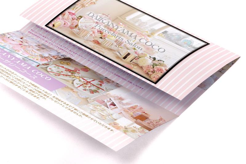 ポーセラーツ教室の三つ折りパンフレットデザイン3