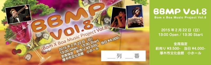 コンサートチケットデザイン_2