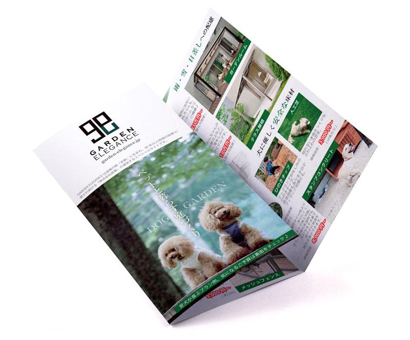 造園会社の三つ折りパンフレットデザイン3-2