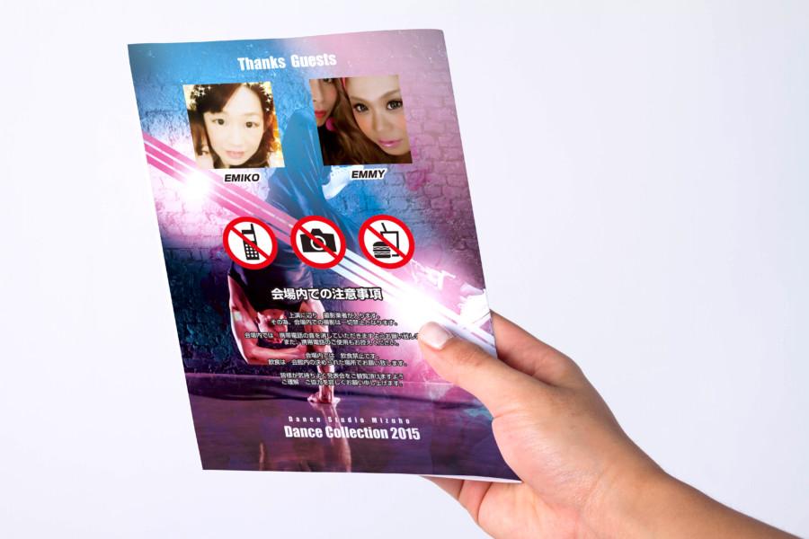 ダンスイベントのパンフレットデザイン_裏紙