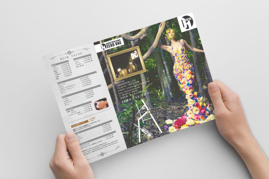 魅力的なサロンのパンフレットデザイン_表面