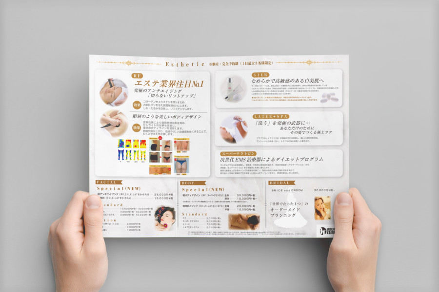 魅力的なサロンのパンフレットデザイン_裏面