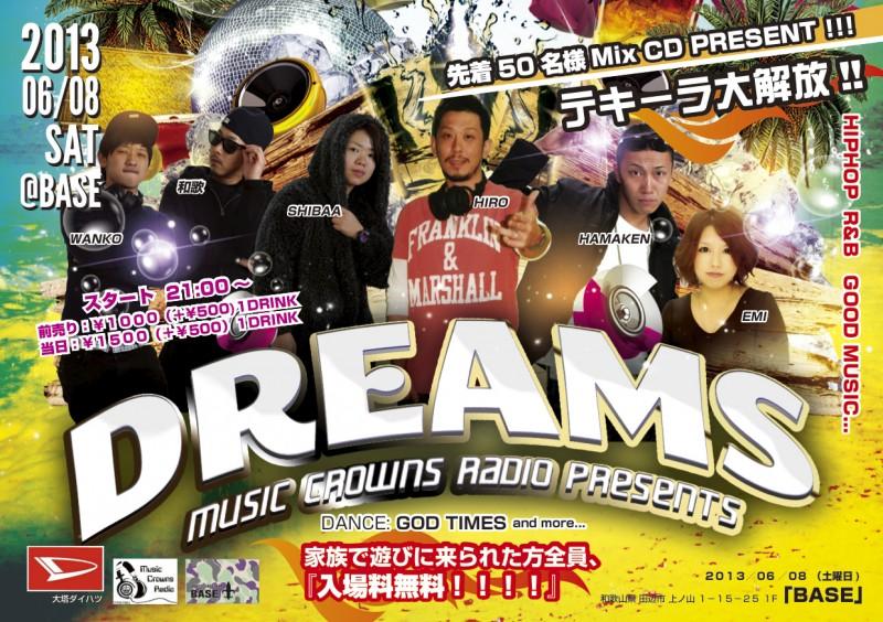 DREAMS_6_omote