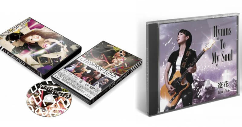 CD・DVDジャケットデザイン制作費