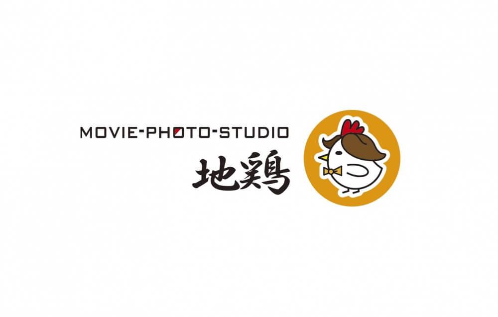 映像スタジオのロゴ