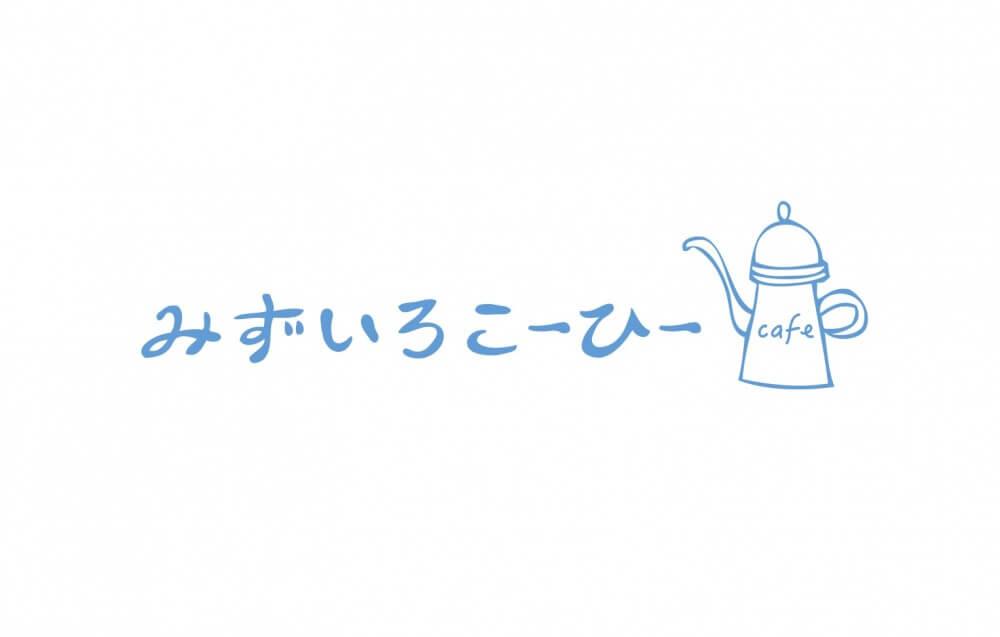 手描きのラフさが良いカフェのロゴ