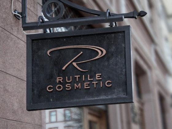 化粧品会社のロゴマーク